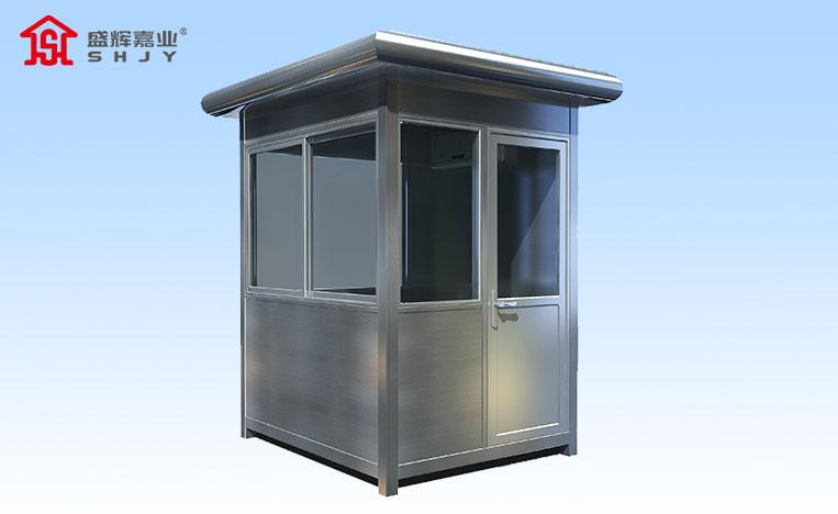 不锈钢小区岗亭