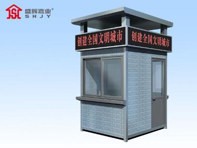 天津定制岗亭生产厂家如何选择?岗亭产品质量很重要