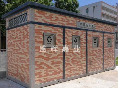 垃圾分类还需环保垃圾房的帮助,生活垃圾得到有效解决