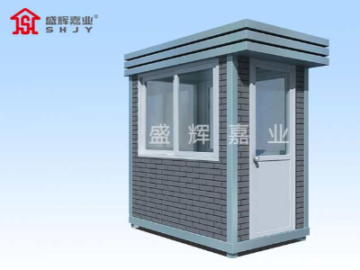 活动板房岗亭厂家经受住市场考验,提供优质岗亭服务