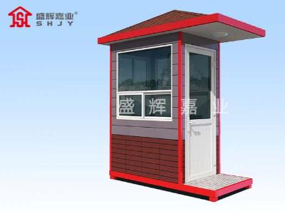 天津定制岗亭厂家生产新款式,匹配社会应用美观度
