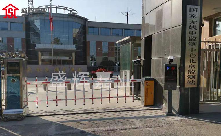 北京车辆识别停车系统