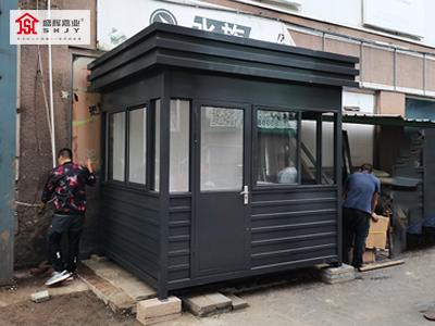 【盛辉嘉业】北京建材家具广场保安岗亭现场图