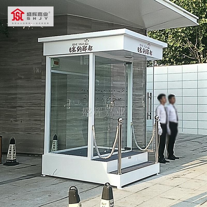 玻璃站岗亭