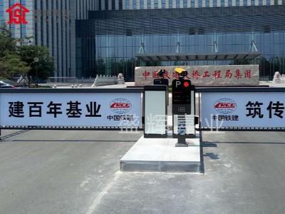 北京停车场车牌识别收费系统是什么?