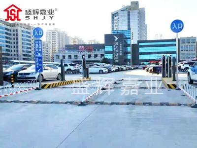 北京盛辉嘉业停车场管理系统车牌识别收费系统生成厂家