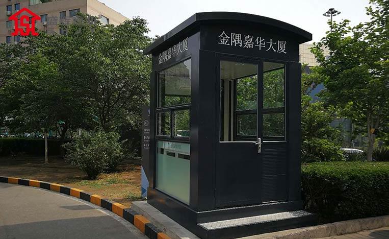 碳钢门卫室岗亭生产厂家