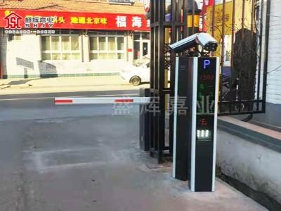 魏善庄镇安装车牌识别收费系统-盛辉嘉业提供806高清车牌识别设备