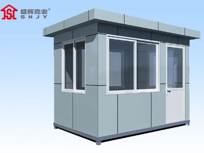 岗亭生产厂家使用玻璃岗亭有哪些好处?