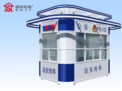 大兴警务岗亭随着城市的普及,不再单一满足功能,多种操作可同时进行