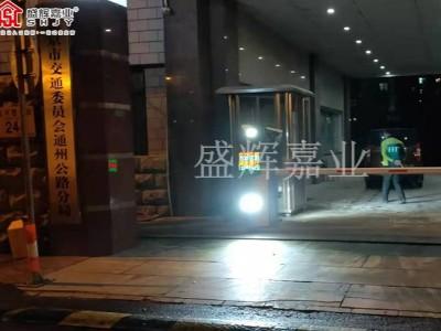 【北京市交通委员会通州公路分局】车牌识别系统安装完成