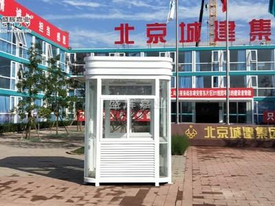 【盛辉嘉业】为北京城建集团提供工地岗亭——钢结构岗亭