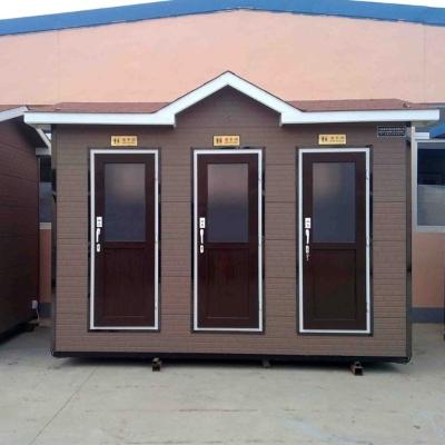 移动环保厕所