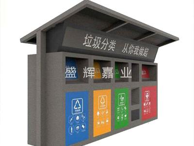 智能垃圾房产品为生活带来便捷,垃圾房逐渐普及