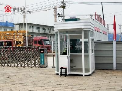 北京城建集团回购保安岗亭——北京岗亭厂家提供现已投入使用