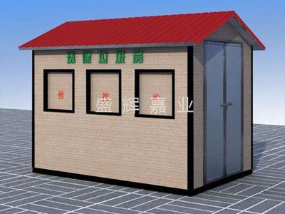 在城市建立智能垃圾房的作用你知道吗?