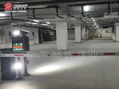 停车场车牌识别收费系统——北京总部基地