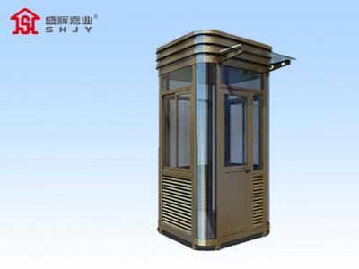 廊坊碳钢岗亭厂家:治安岗亭在治理过程中如何更好达到办公效率
