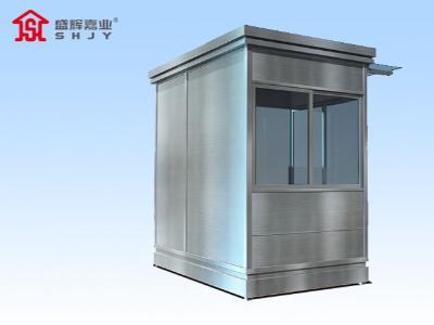 购买河北双桥区不锈钢站台岗亭【盛辉嘉业】厂家直销