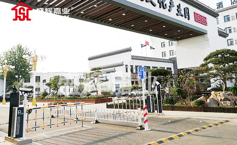 北京停车场车牌识别道闸收费系统