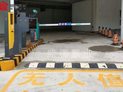 停车场收费管理系统无人值守方案介绍
