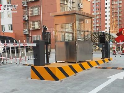 北京某小区停车收费系统+不锈钢保安岗亭投入使用【盛辉嘉业】提供