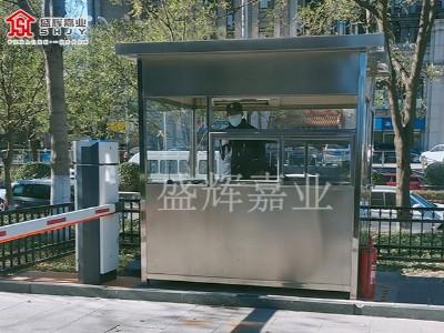停车场收费岗亭不锈钢岗亭投入使用