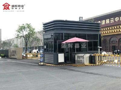 杭州国际建材展览馆北京保安岗亭展示
