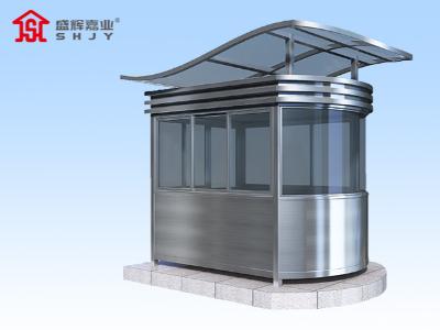 廊坊碳钢岗亭使用延续新模式,努力保证市民用户的安全