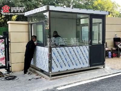 不锈钢岗亭——保安值班岗亭投入使用